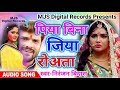 Ritesh Pandey Style !! नैना असरे मॆ उनका बड़े !! 2018 Holi Song HD होली गीत # Nando Holi Me Mora