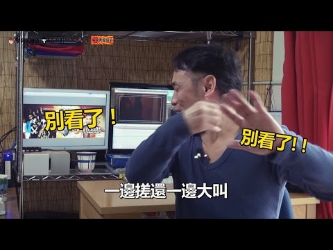百人前不舉…AV男優的14道陰影!