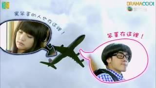 Nonton Hi My Sweetheart Episode 1 English Sub Film Subtitle Indonesia Streaming Movie Download