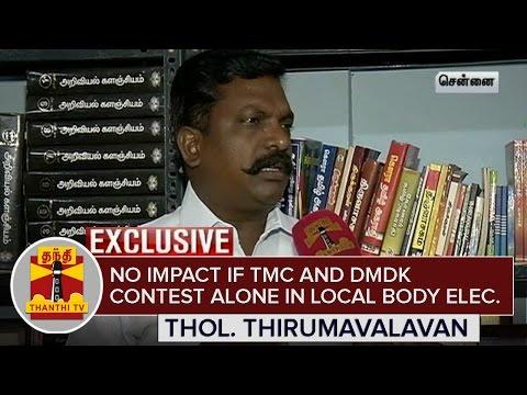 No-Impact-if-TMC-and-DMDK-contest-alone-in-Local-Body-Elections--Thol-Thirumavalavan--Thanthi-TV