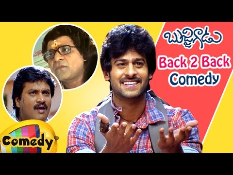Bujjigadu Telugu Movie | Back to Back Best Comedy | Prabhas | Trisha | Sunil | MS Narayana