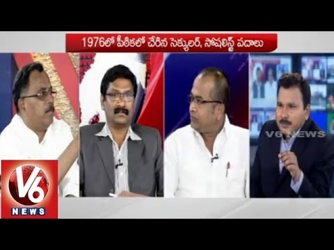 Special debate on Secularism  Socialism  V6 Special Discussion 29012015