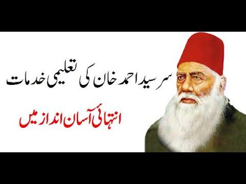 Educational Services of Sir Syed Ahmed Khan - Raja Muhammad Shahbaz Khan