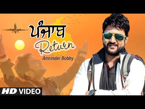 Amrinder Bobby: Punjab Return Video Song | Latest