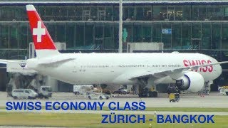 NEW Economy or Business or First Class Service by SWISS INTERNATIONAL AIRLINES  Spot Check or Spot Check flights from...