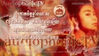Ké Haiy Bong - Keo Montha