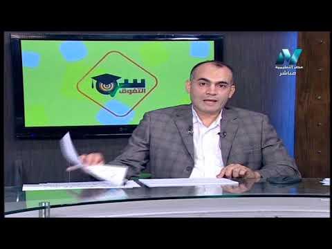 لغة ألمانية 1 ثانوي حلقة 1 أ شحاته سليمان 13-09-2019