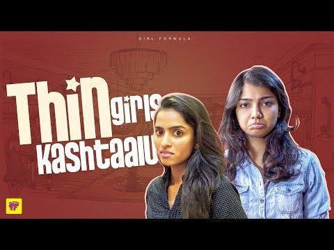 Bakka Praanulu | Thin Girls Kashtaalu | Girl Formula | Chai Bisket