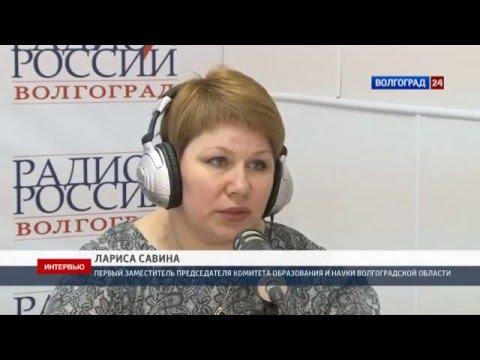 Лариса Савина, первый заместитель председателя комитета образования и науки Волгоградской области