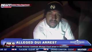 FULL: NFL Player Michael Floyd Alleged DUI Arrest Video FNN