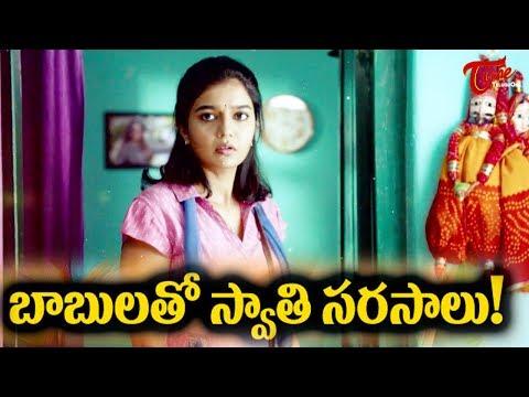London Babulu  Telugu Movie ,Swathi ,Rakshit, Dhanraj