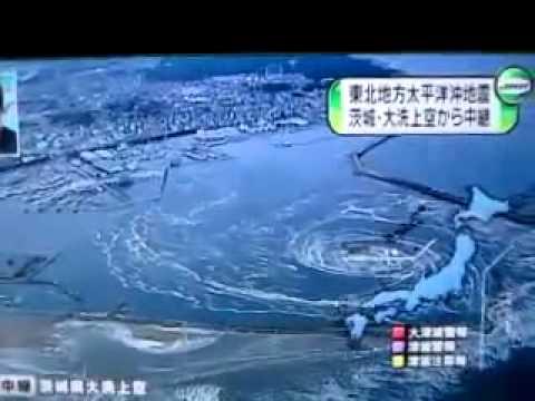 น้ำวนในญี่ปุ่นก่อนเกิดคลื่นสึนามิ