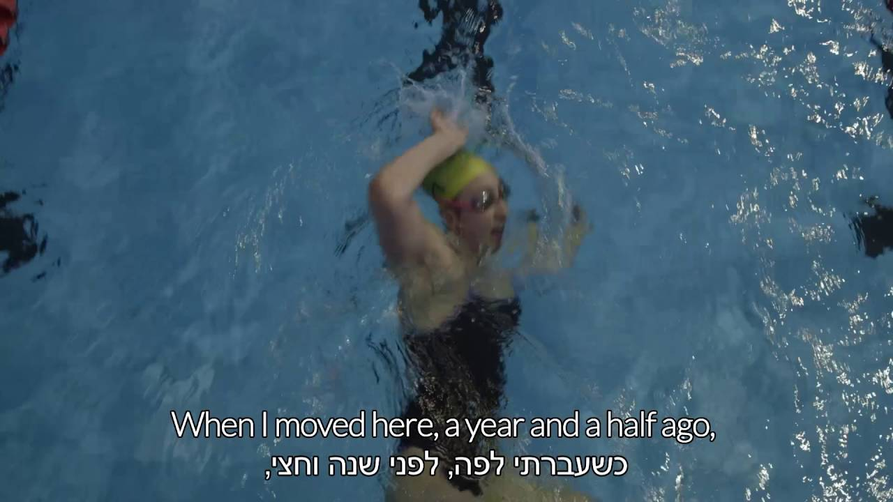 Israeli swimmers are ready to make a splash at Rio 2016