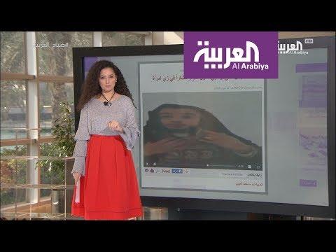 العرب اليوم - شاهد: القبض على متطرّف بزي إمرأة في درنة الليبية