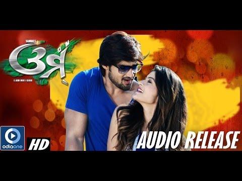 Video Odia Movie - Omm   Sambit   Prakruti   Sudhakar Vasanth   Audio Release download in MP3, 3GP, MP4, WEBM, AVI, FLV January 2017