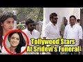 Tollywood Stars At Sridevi's Funeral   Chiranjeevi, Venkatesh Daggubati, Prakash Raj