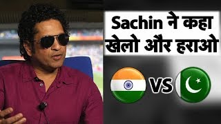 Tendulkar on Ind vs Pak: Want India To Beat Pakistan Once Again In World Cup | Sports Tak