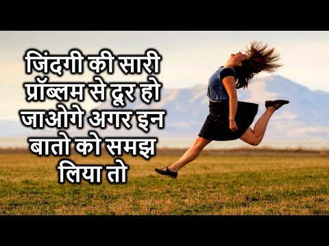 Life quotes - Heart Touching Thoughts in Hindi - Shayari In Hindi - Inspiring Quotes - Peace life change