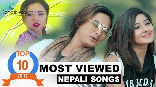 Most Viewed Nepali Music Video | Popular Hit Nepali Music Video Collection 2018