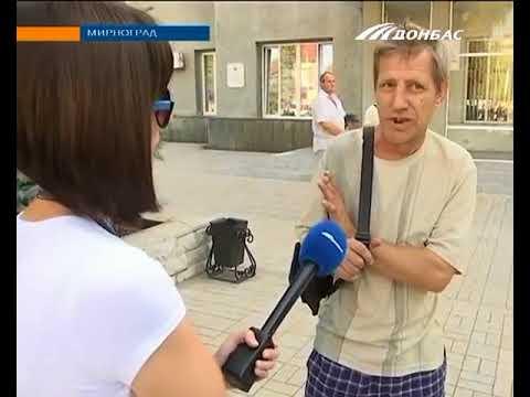 Горняки ГП «Мирноградуголь» объявили забастовку - DomaVideo.Ru