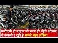 Gst लागू होने से पहले Bajaj दे रहा है बड़ा मौका, यहां मिलेगी सबसे सस्ती बाइक   Headlines India Image