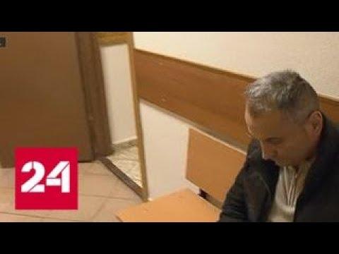 Водителю, избившему учительницу на пешеходном переходе, грозит до трех лет тюрьмы - Россия 24