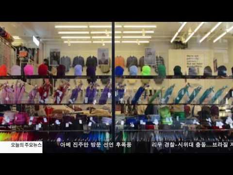아메리칸 어패럴 남가주 3,500명 '해고 통지'  12.07.16 KBS America News