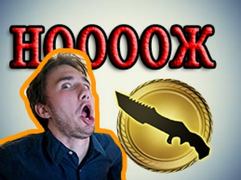 Бешеная реакция на нож за 50 000. ЮЗЯ (TheUselessMouth)