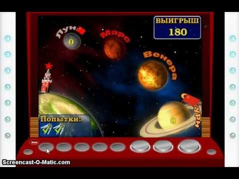 Бесплатный игровой автомат золото партии играть онлайн бесплатно
