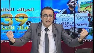 les Algériens plus que jamais déterminé