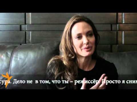 , title : 'Анджелина Джоли'