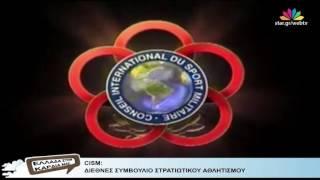 Η ΕΛΛΑΔΑ ΣΤΗΝ ΚΑΡΔΙΑ ΜΑΣ επεισόδιο 9/5/2017
