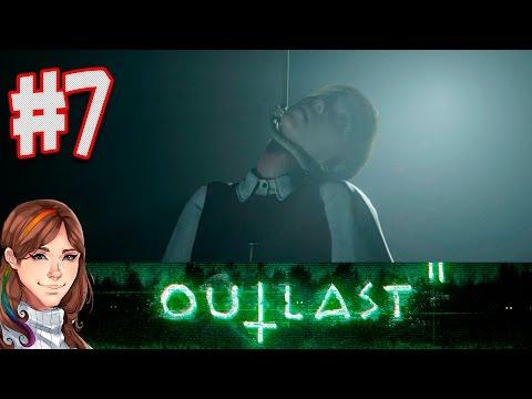 САМОЕ СОПЛИВОЕ ВИДЕО В МИРЕ {Прохождение Outlast 2} #7 (прохождение на русском) l lets play/overview