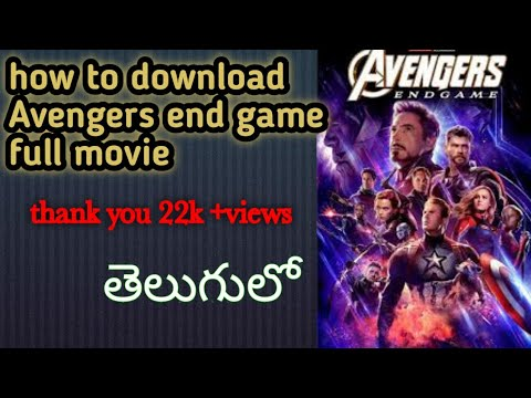 How to download avengers endgame Full movie in telugu || how to download avengers moviesin telugu