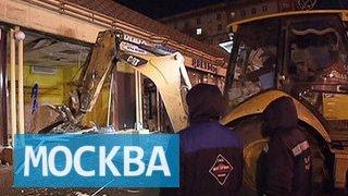 Опасные объекты: самострой в Москве сносят 700 бульдозеров