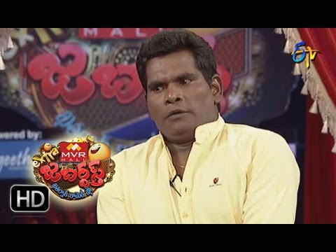 Chammak Chandra Performance | Extra Jabardasth | 11th November 2016 | Etv  Telugu
