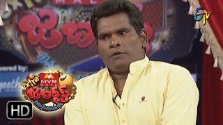 Video Chammak Chandra Performance | Extra Jabardasth | 11th November 2016 | ETV  Telugu MP3, 3GP, MP4, WEBM, AVI, FLV Januari 2019