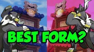 Which Urshifu Form Should You Choose? Best Urshifu Form Discussion! by Verlisify