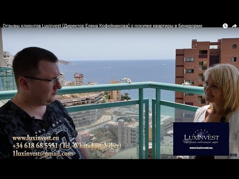 The buyer of an apartment in Benidorm gives comments about medicine in Spain