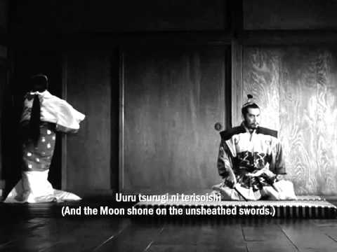 tsuki - 'Kōjō no Tsuki' (荒城の月) is one of the most famous Japanese songs ever made. Rentarō Taki composed it in 1901. The lyrics were written by Bansui Doi, who came ...