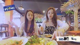 Boarding Pass Ep.9 Brunch actor 양정원, 양한나
