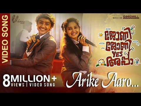 Download Johny Johny Yes Appa Video Song   Arike Aaro   Shaan Rahman   Kunchacko Boban   G Marthandan HD Mp4 3GP Video and MP3
