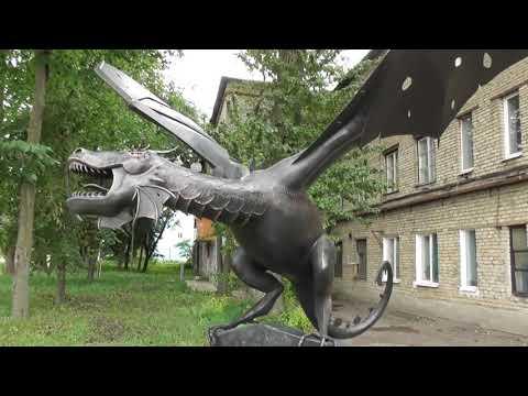 Drakon vozle kuzni