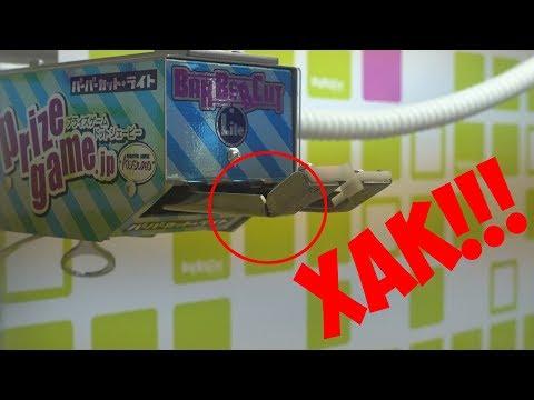 Купить игровые автоматы в развлекательный центр в екатеринбурге