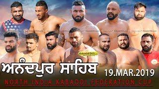 🔴[Live] Anandpur Sahib | North India Kabaddi Federation Cup 19 Mar 2019