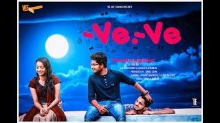 Nonton -ve.-ve  Negative dot Negative  New Malayalam Short Film 2017    Aju   Akshay   Syam   Athul   Film Subtitle Indonesia Streaming Movie Download