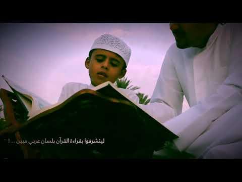 مدرسة القحف والشولة الابتدائية - اليوم العالمي للغة العربية 1439