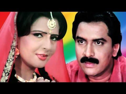 Video Gam Ma Piyariyu Ne Gam Ma Sasariyu Full Movie-ગામ મા પીયરીયૂ ને ગામ મા સાસરીયૂ-Gujarati Comedy Movie download in MP3, 3GP, MP4, WEBM, AVI, FLV January 2017