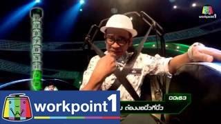 Pitsana Frarab 5 August 2014 - Thai Game Show