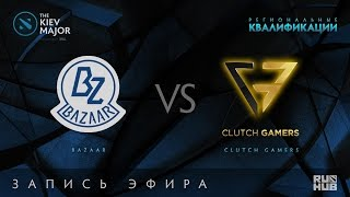 Bazaar vs Clutch Gamers, Kiev Major Quals SEA [Mortaless]